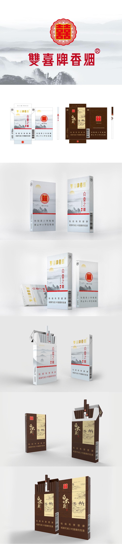 广东中烟工业有限责任公司