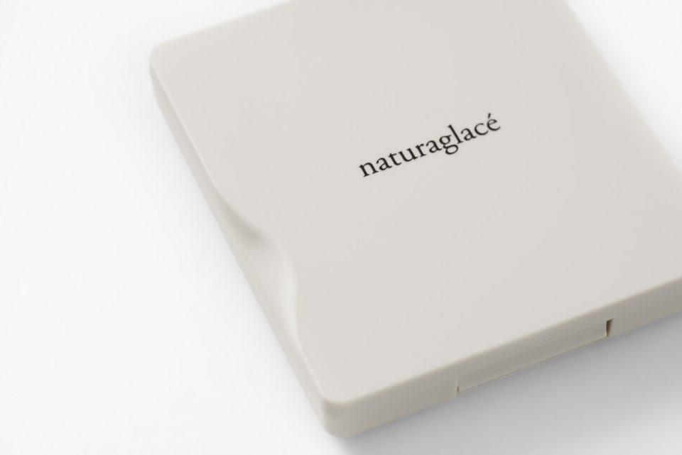 有机化妆品牌包装设计