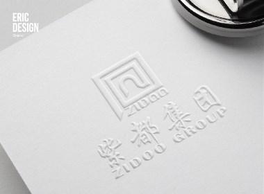 紫都集团地产置业品牌标志设计