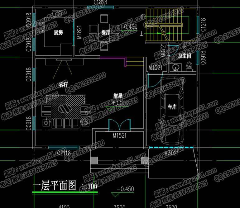 总面积300平方米左右三层农村房屋设计图 农村自建房设计效果图施工图