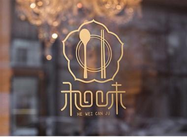 创意餐具品牌VI形象设计