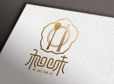 创意餐具品牌VI设计