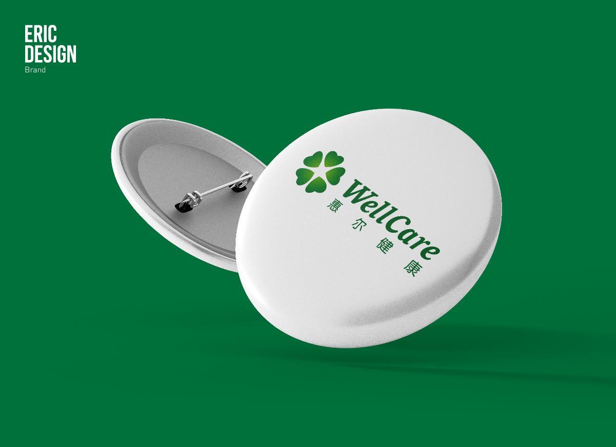 北京中新惠尔健康科技有限公司品牌标志及包装设计