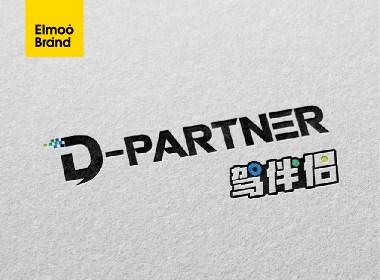 驾伴侣车载智能品牌标志及LOGO设计
