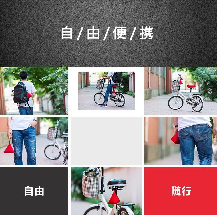 便携式单车骑行保护套装