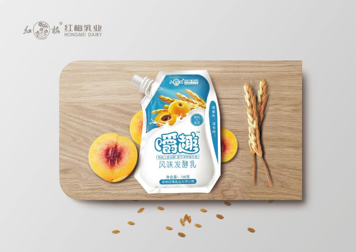 红梅乳业酸奶系列包装设计