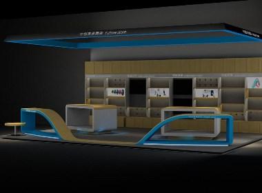 future store智能产品si专卖店设计