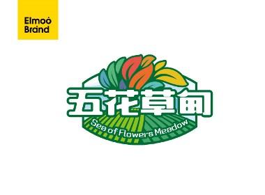 五花草甸旅游景区标志及LOGO设计