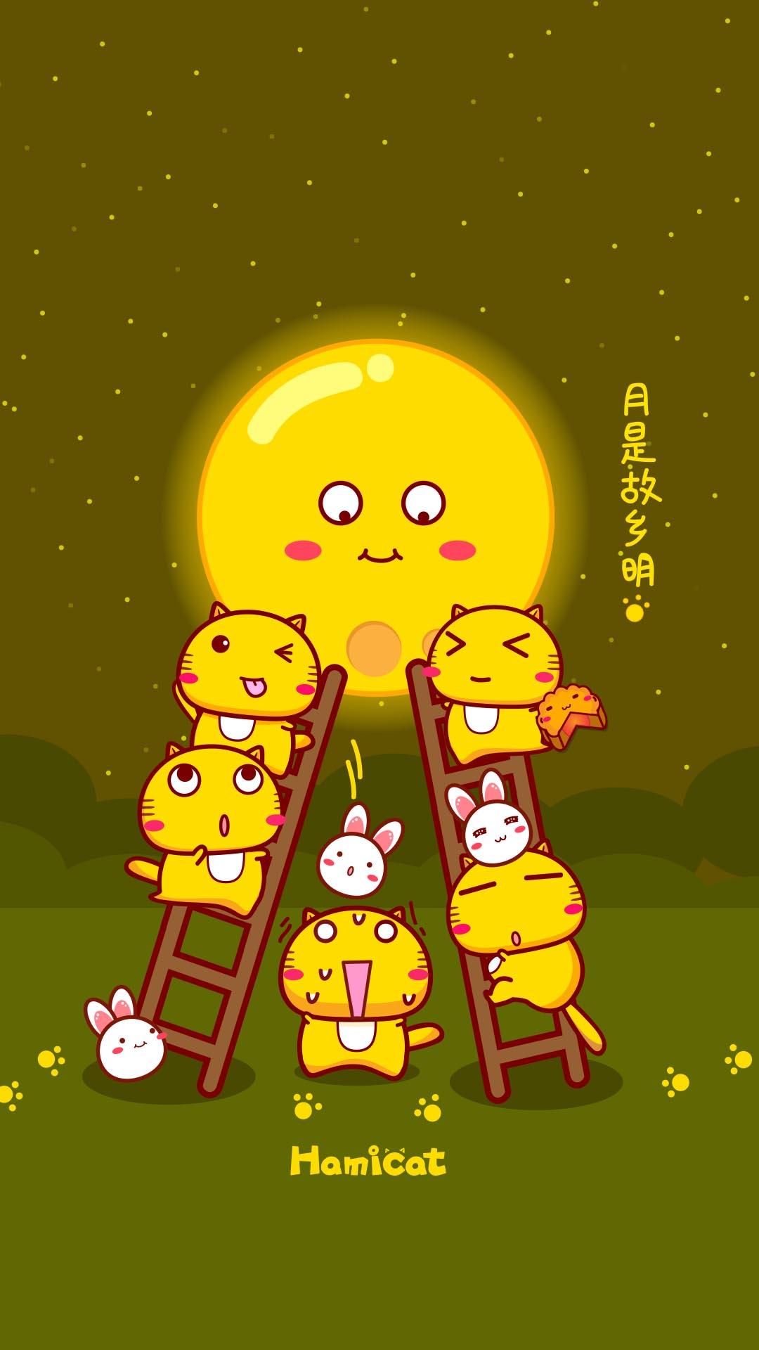 哈咪猫中秋插画