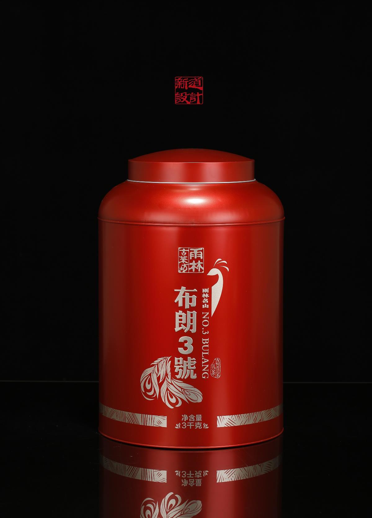 新道设计作品 布朗1号 布朗3号 铁罐