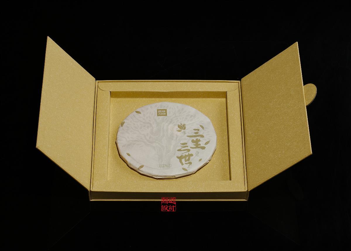 新道设计作品 三生三世 古树普洱茶 礼盒包装