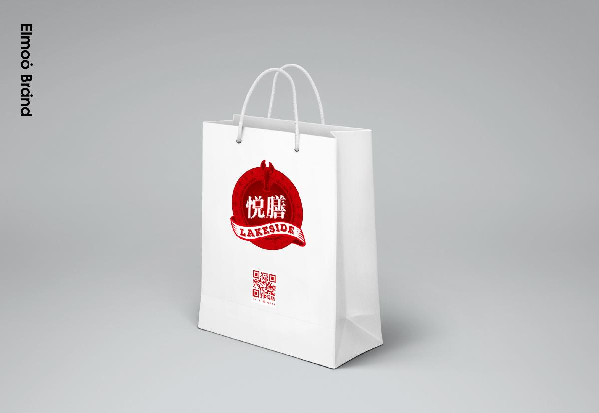 悦膳Lakeside小龙虾餐饮标志LOGO设计