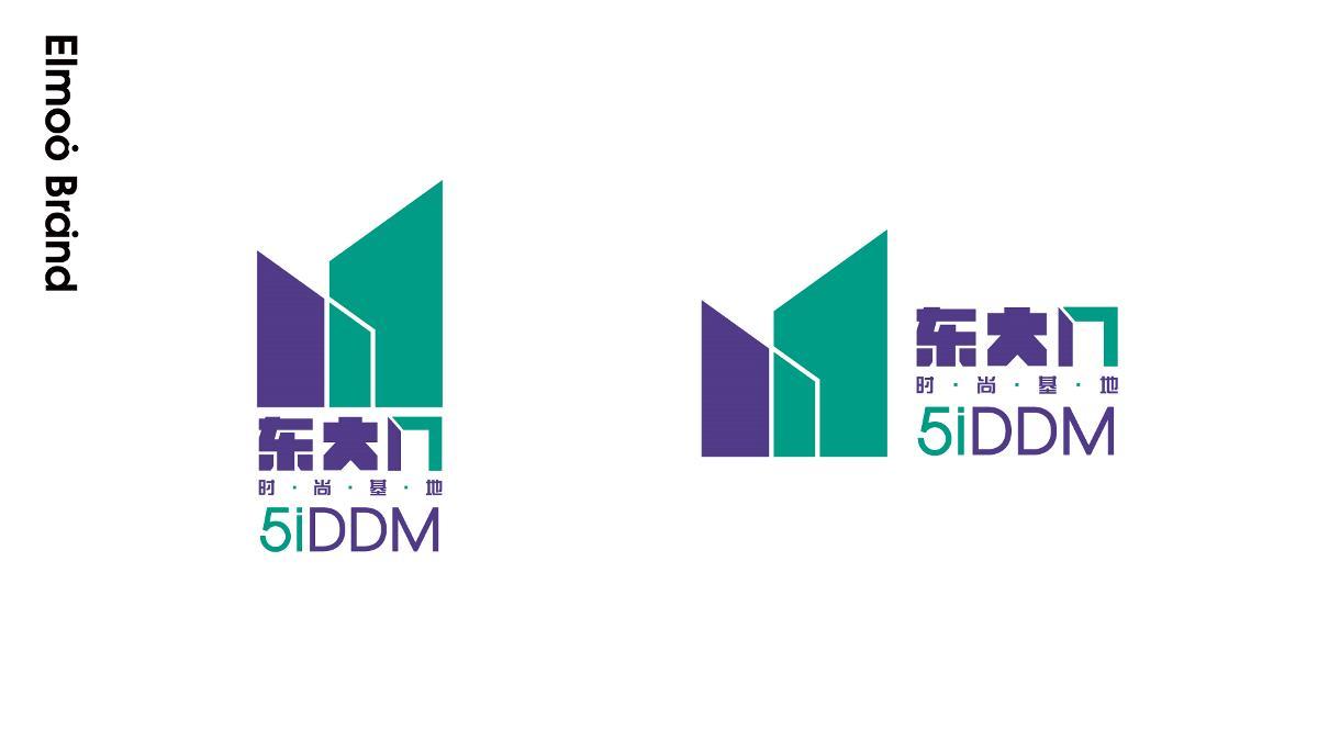 东大门时尚基地标志及宣传推广设计
