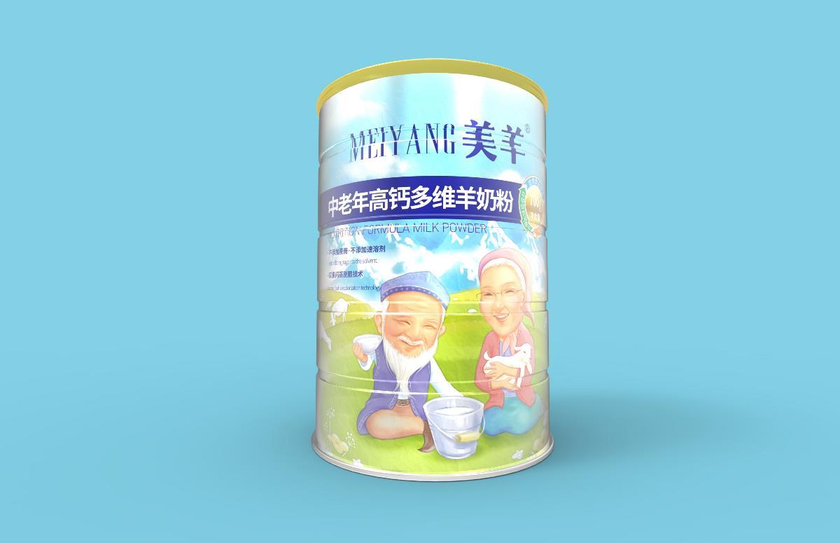 奶粉包装  羊奶粉 营养品 饮品 保健品