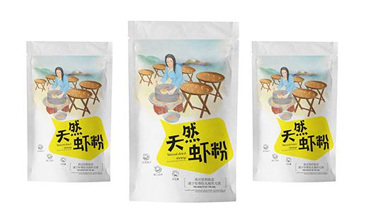 天然虾粉包装设计