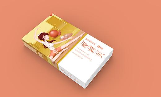 保健品包装设计 保健品 食物保健品 饮品保健品 饮品 女性产品