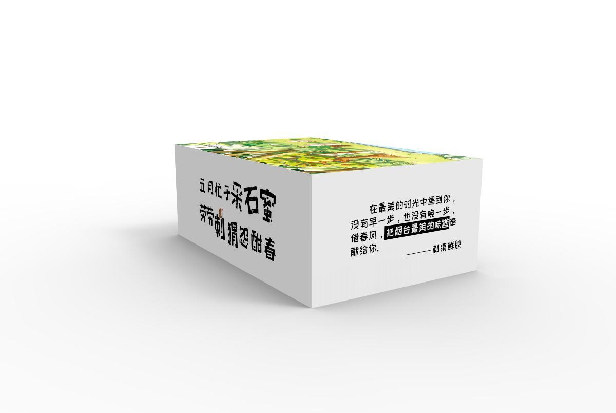 苹果。樱桃生鲜包装设计