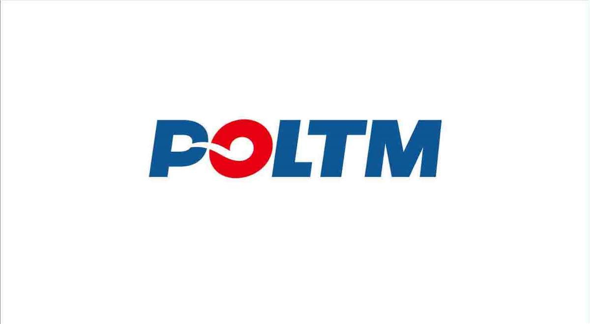 北斗科技 能源矿业  企业logo设计