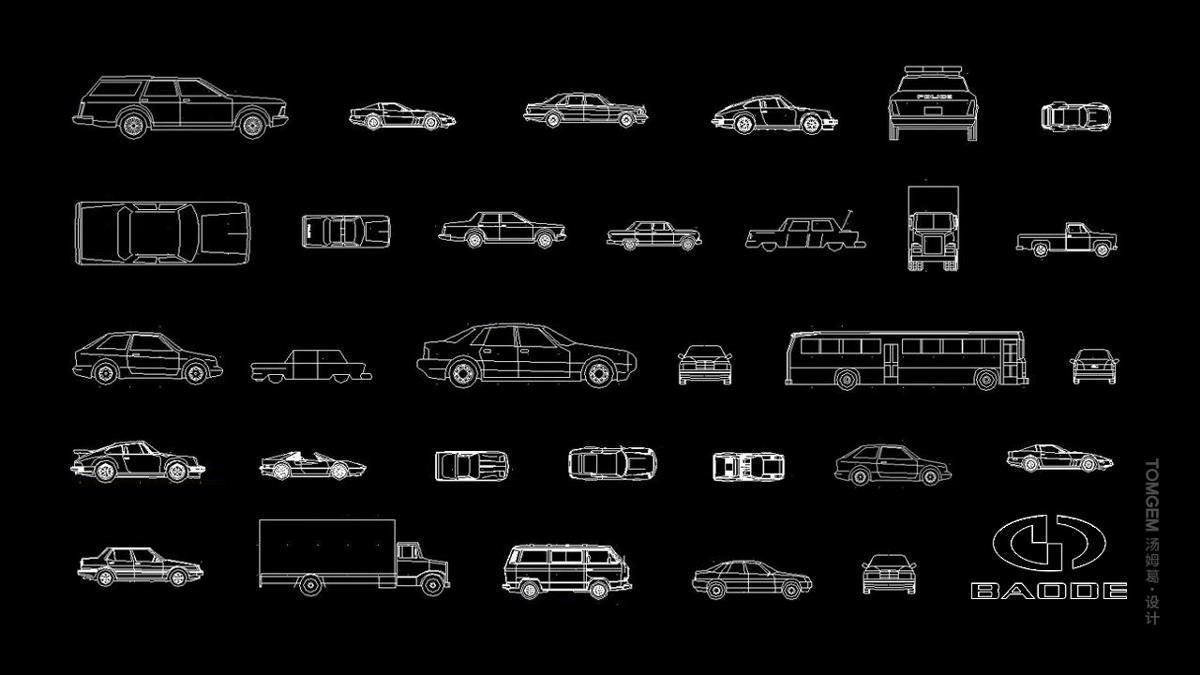 汽车修理标志设计/服务业标志设计----汤姆葛品牌设计