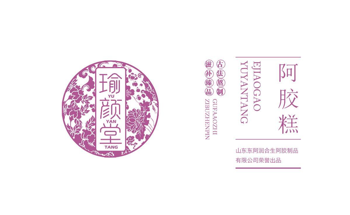 阿胶糕包装设计 阿胶糕 保健品 甜品