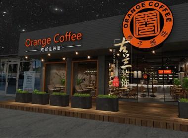 后甜咖啡厅设计-绵阳咖啡厅设计 绵阳专业咖啡厅设计 绵阳特色咖啡厅设计公司