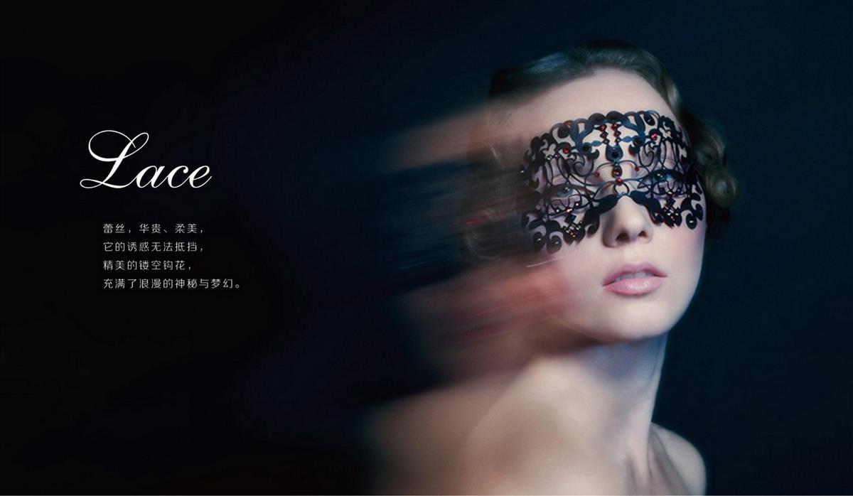 U惑韩式面膜包装设计