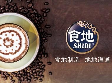 【百纳食品包装设计案例】徐州食地品牌整合案例