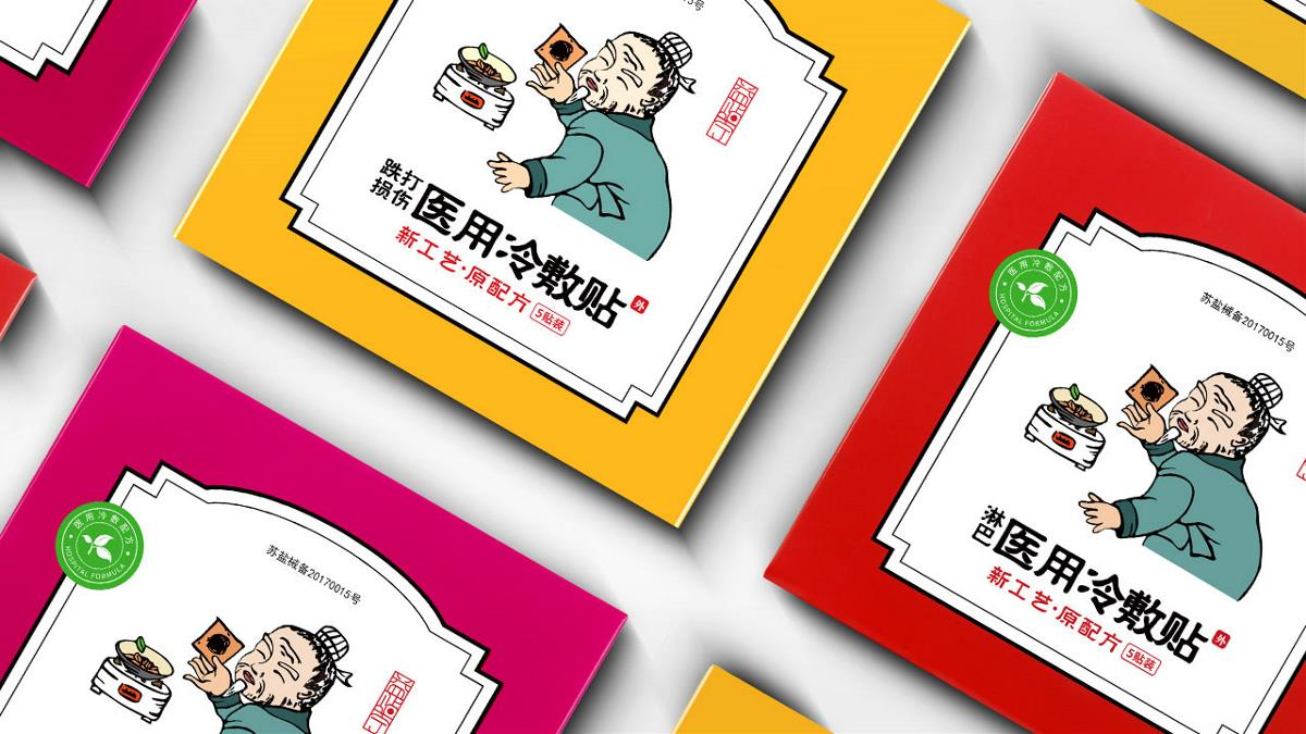 膏药贴包装设计/药品包装设计----汤姆葛品牌设计