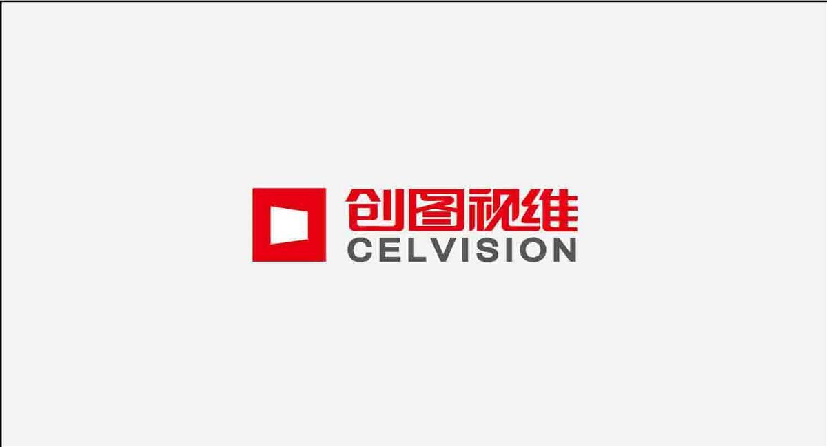 创图视维 制造工业 标志logo设计 标志vi设计