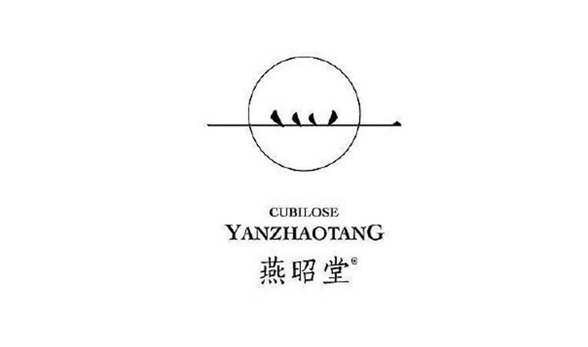 中国风极简logo设计