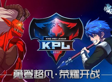 KPL秋季赛雪鹰版贺图