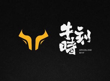 牛时刻品牌logo