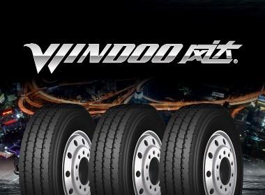 风达轮胎品牌设计