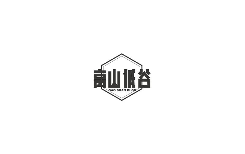 WAH NO.9 丨字体设计