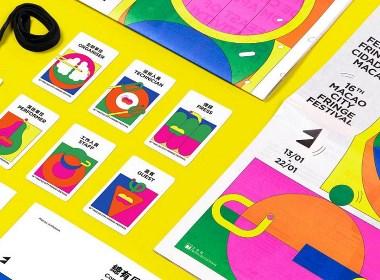2017第十六届澳门城市艺穗节平面设计