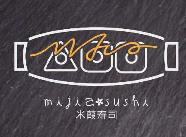米葭寿司-成都餐饮logo设计-万城文化
