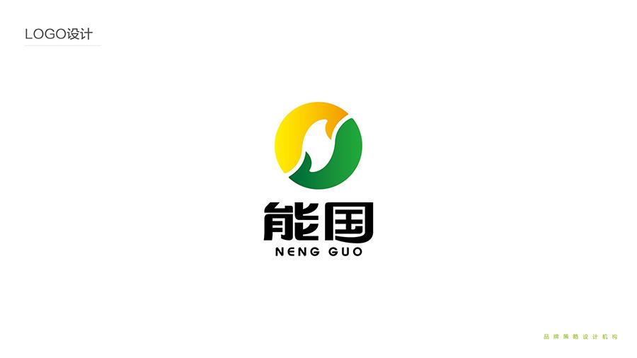 能国—品牌设计