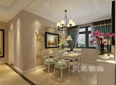 迎宾路3号装修效果图150平三室两厅美式风格设计案例