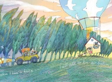 儿童插画《如果我有一个家》