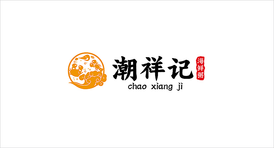 粤菜logo设计  餐饮VI设计 海鲜粥餐厅标志设计