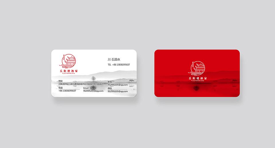 湘菜馆logo设计  酒店logo设计 餐厅VI设计 郑州餐厅logo设计