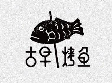 字体LOGO集合02