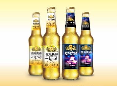 燕京啤酒 一生一世
