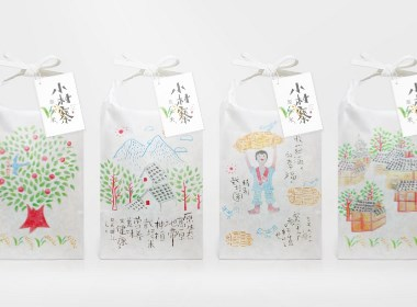 小村寨-包装设计