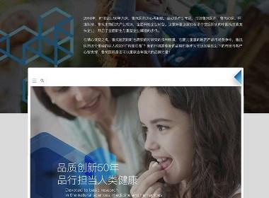OI云华惟识:鲁抗医药新时代再崛起的品牌形象包装