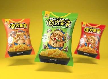 贪吃星球品牌-薯片系列包装设计(已商用)