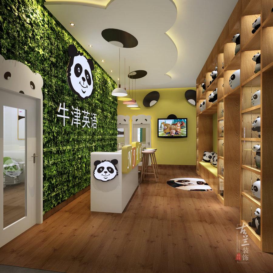 熊猫英语教育培训机构-成都专业教育培训机构装修设计公司 项目地址:成都市郫都区犀浦镇 设计说明:本案是以四川熊猫为主要设计元素贯穿整个设计。在空间布局上采用的是庭院围合式,教学教室分布四周,扩大利用公共空间,使真个大厅成为多功能交互空间,接待,洽谈,家长休息区,儿童阅读区,消防通道等多功能复合空间。造型上多方位利用熊猫元素,顶面,教室门门套,门头等都融入了熊猫造型。颜色上运用了亮色新绿搭配原木