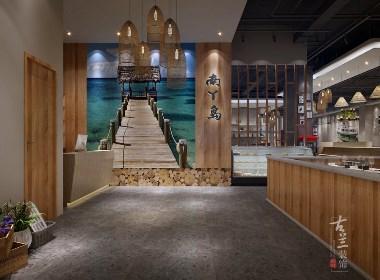装修|成都专业海鲜餐厅设计装修|成都主题海鲜餐厅设计装修|古兰装饰