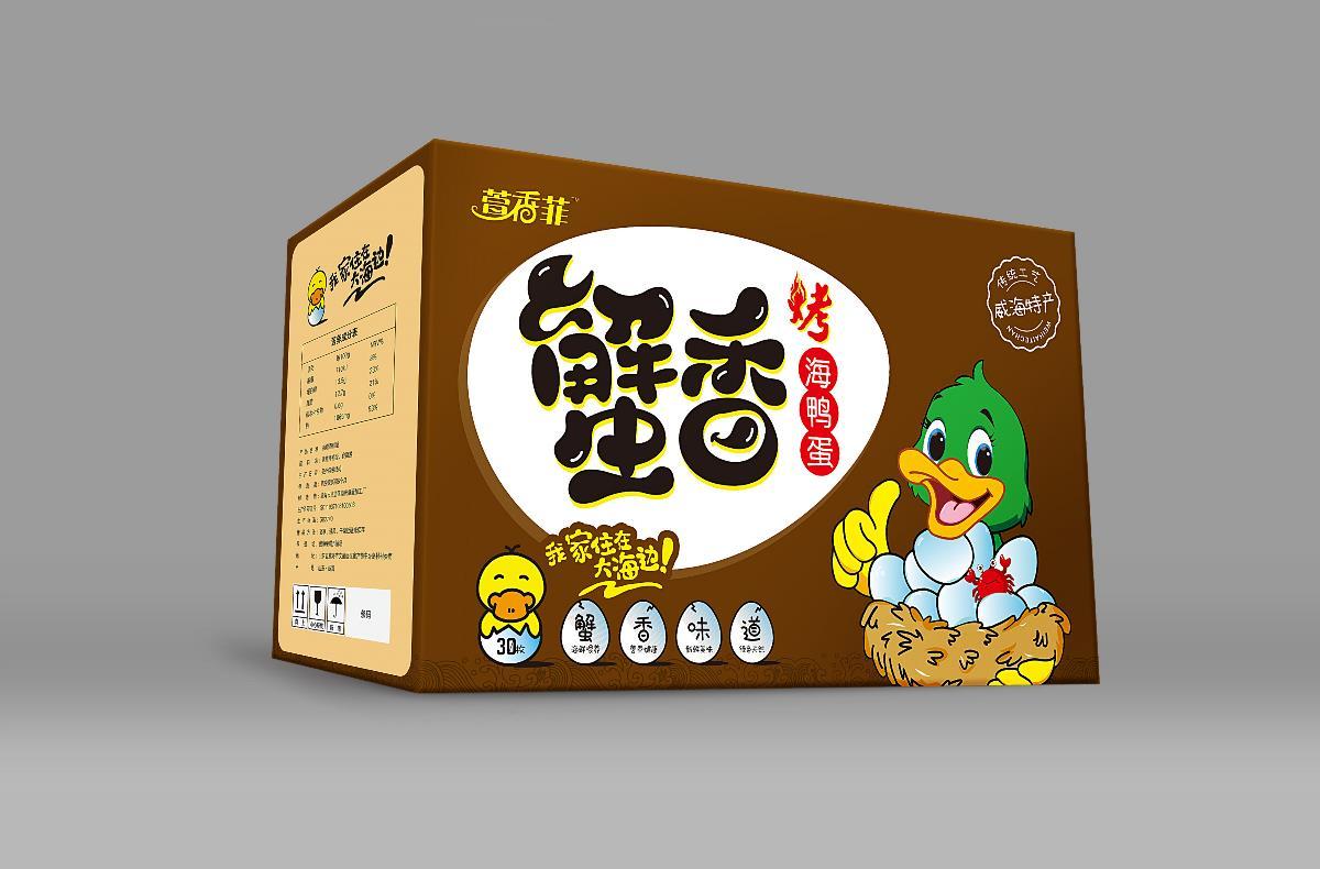 蟹香味-海鸭蛋