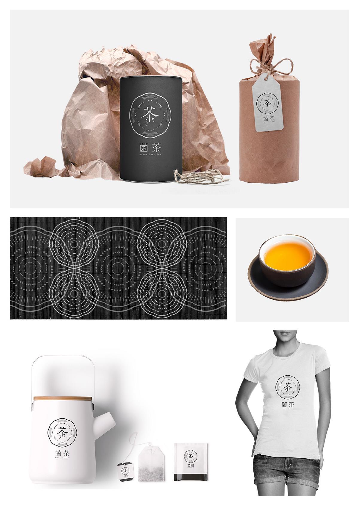 菌茶VI设计